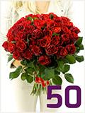 Kytice padesáti růží